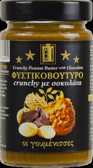 Φιστικοβούτυρο Crunchy με Σοκολάτα 280 gr