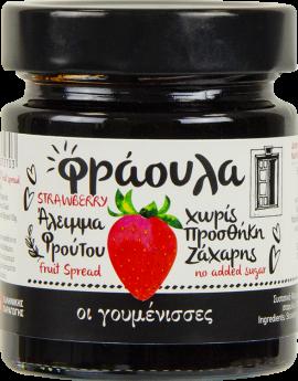 Άλειμμα Φράουλα Χωρίς Ζάχαρη 220 gr