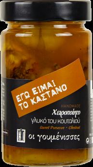 """Γλυκό Κουταλιού """"οι γουμένισσες"""" Κάστανο 350 gr"""
