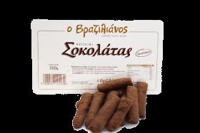 Κριτσίνι Σοκολάτας
