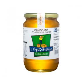"""Μέλι Θυμάρι """"Βραζιλιάνος"""" 950 gr"""