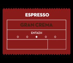 Εσπρέσσο Gran Crema