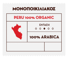 Peru 100 % Organic