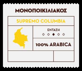 Supremo Colombia